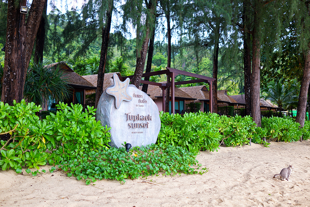 Краби отель Tup Kaek Sunset Beach Resort (пляж Туб Каек) отзыв Винского