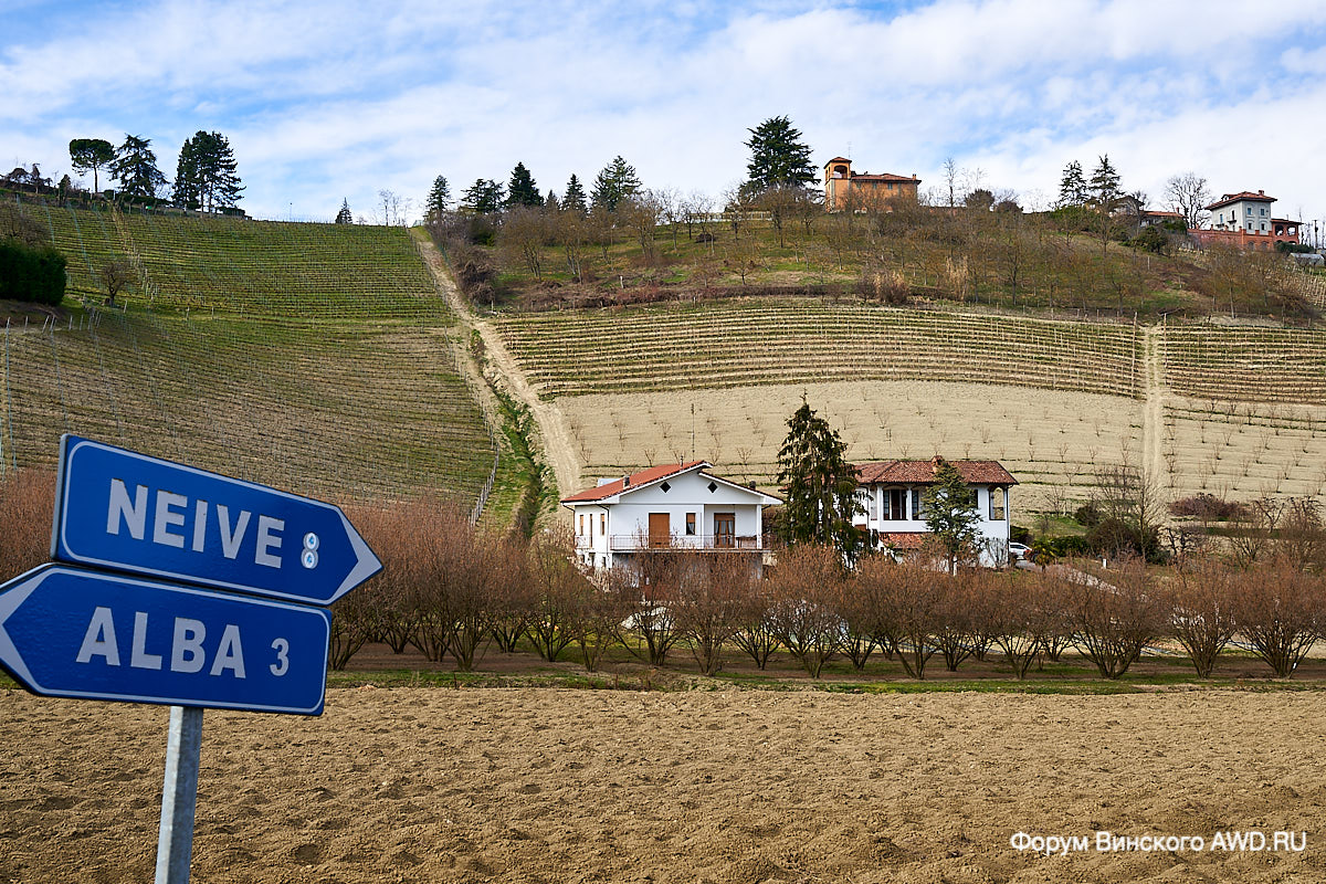 Strada Romantica delle Langhe (Пьемонт Италия): Дорога Романтики
