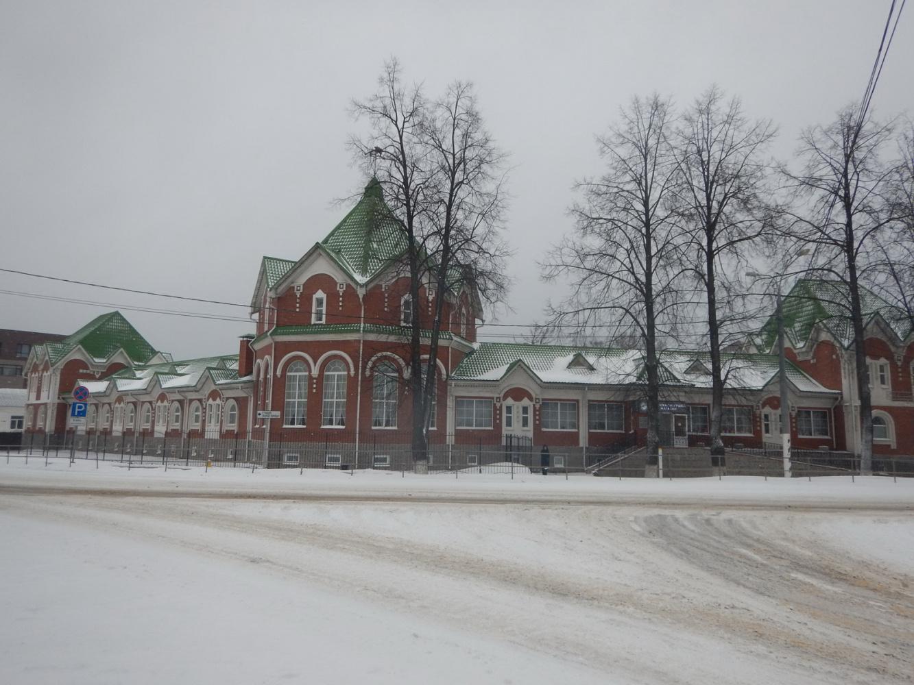 Трёхдневка в Клин на 8 марта.