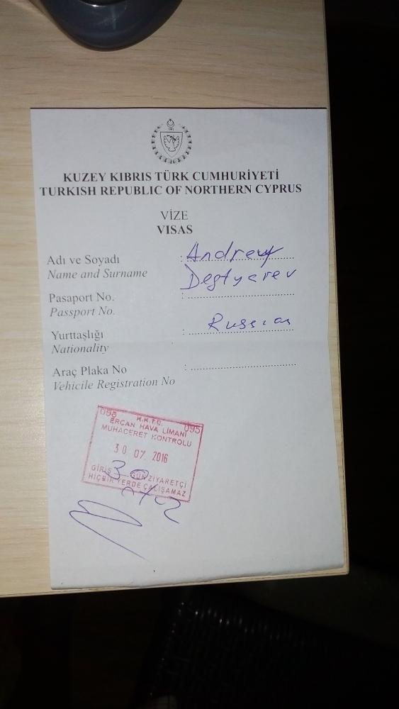 Нужна ли виза на северный кипр