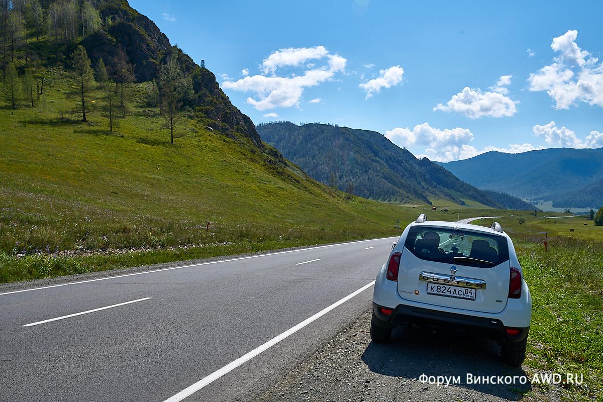 Горный Алтай в августе: погода, достопримечательности, фото. Автотур по Горному Алтаю