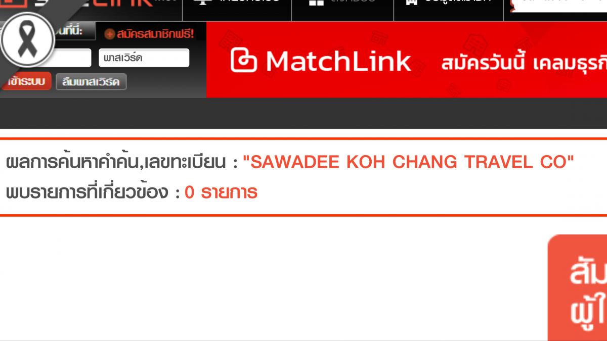 отзывы о сайте савадии