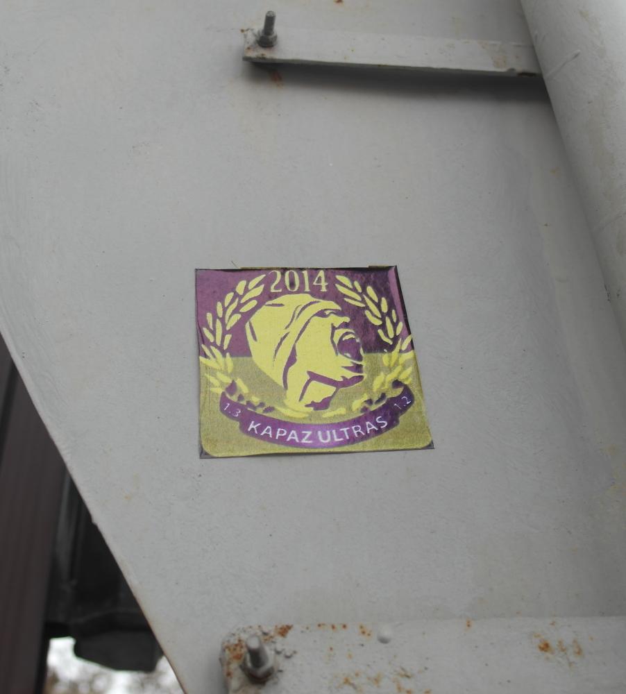 БАКУ в январе 2019