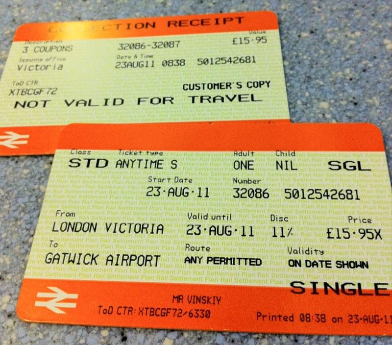 Как добраться из аэропорта Гатвик в Лондон