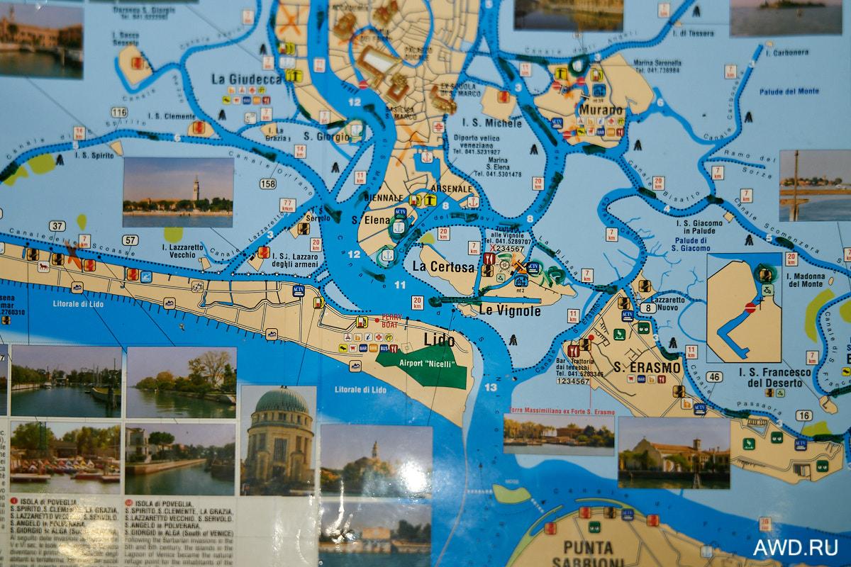 Путешествие на яхте по каналам Венеции между Кьоджа и Тревизо