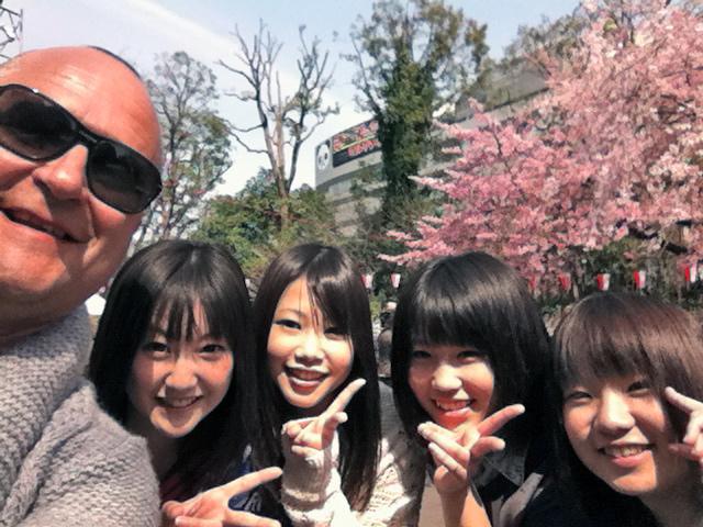 Японские девушки знакомства phpbb знакомства с комсомольскими девушками