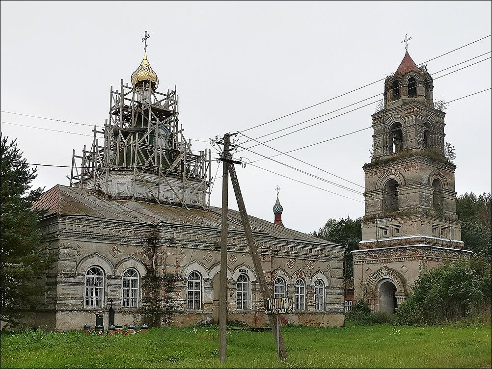 Тверская и Ярославская области или Боль и радость чередой-2