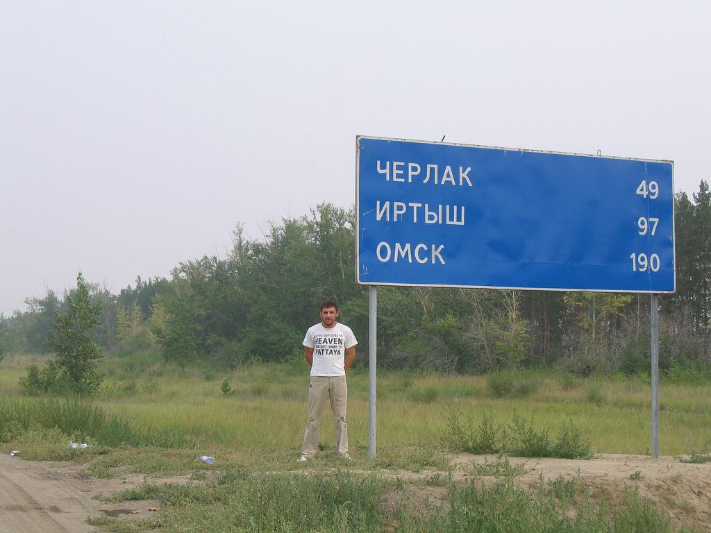 Как вызвать ЯндексТакси Семей Казахстан через