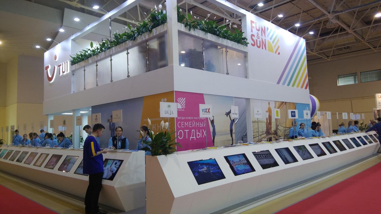 Выставка Интурмаркет в Москве