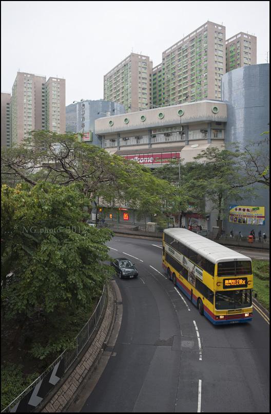 Нелогичное путешествие: Гонг