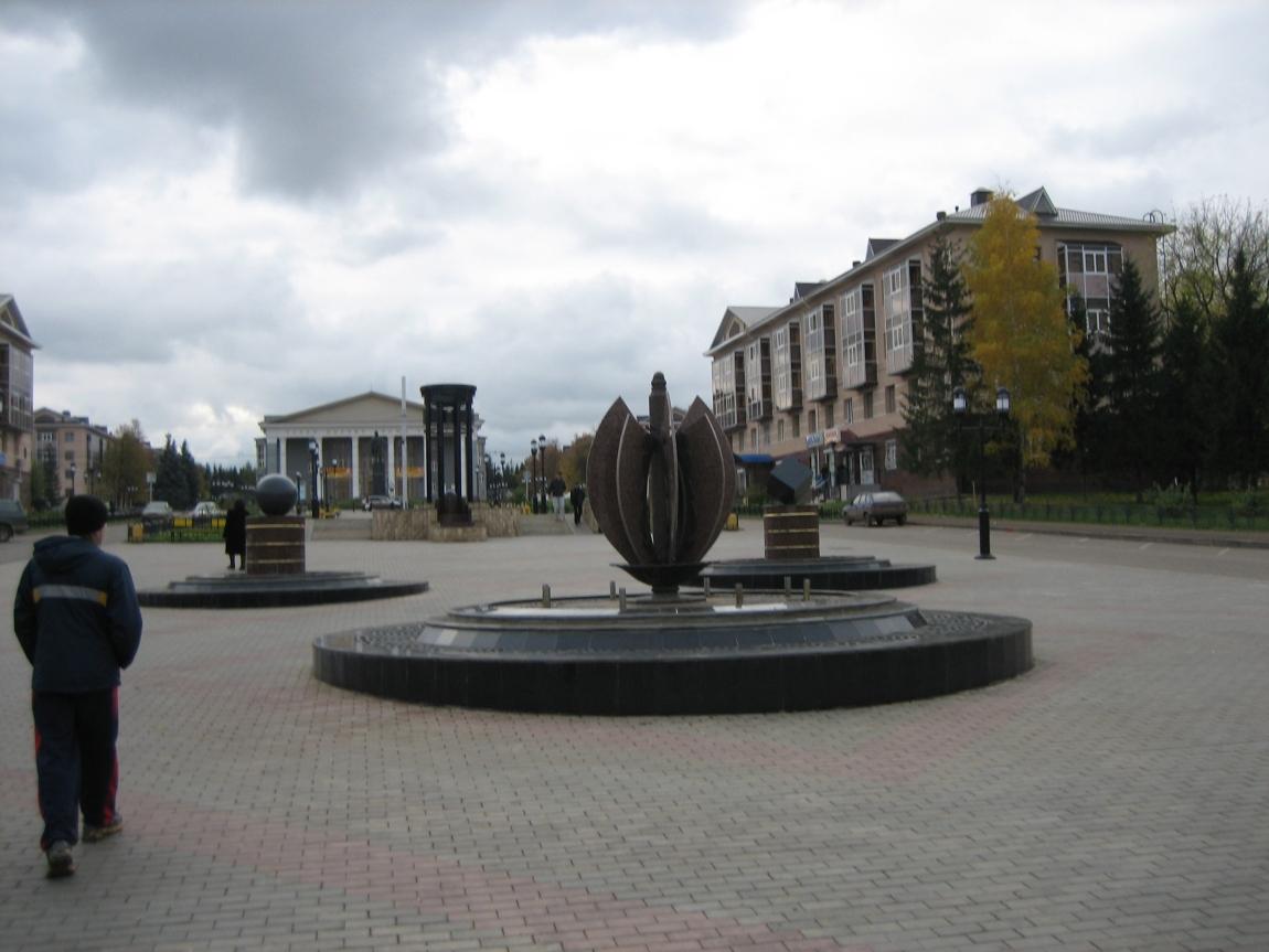 Гей знакомства тольятти форум фото 10-329