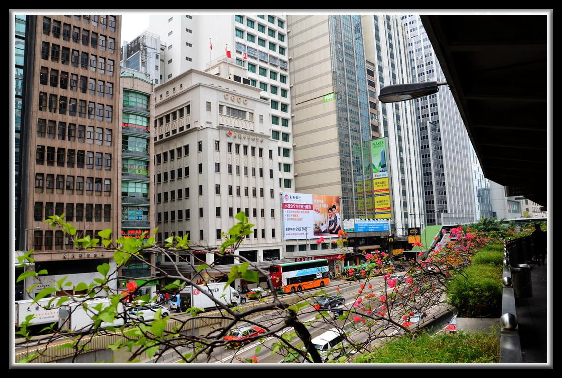 Азиатский Нью-Йорк  - Гонконг