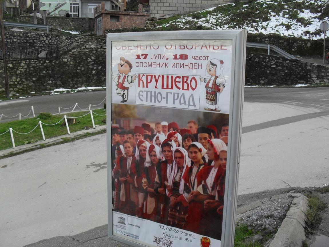 Русские и украинские парапланеристы летают в Крушево (Македония)