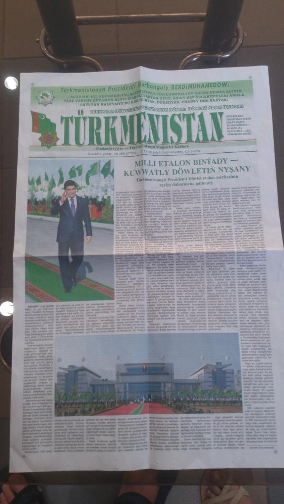 Как дать объявление в туркменских газетах куплю мед оптом 2014 объявления