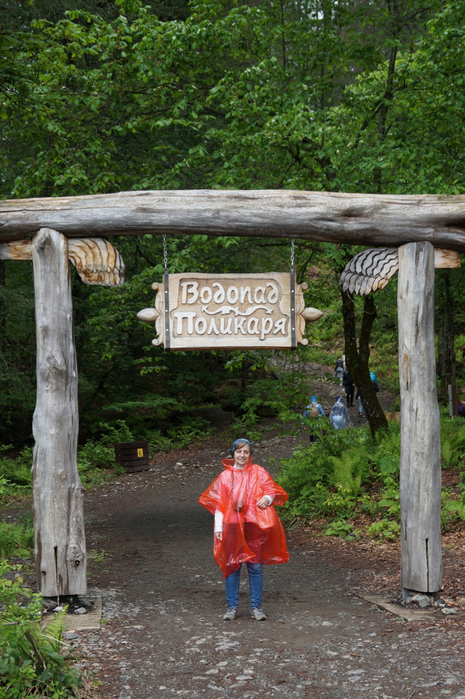 Красная Поляна и Имеретинский курорт летом 2021. Часть 1. Красная Поляна