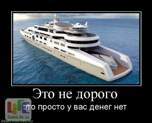 Круизный лайнер моей мечты