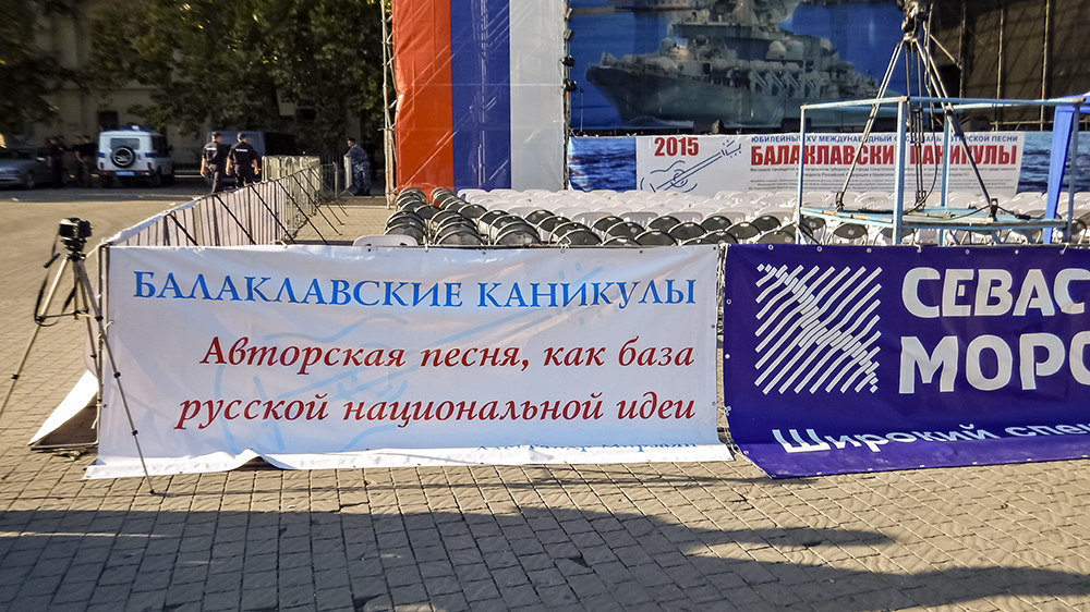 Крымлины: We Are Back! В Крым на авто, август 2015.
