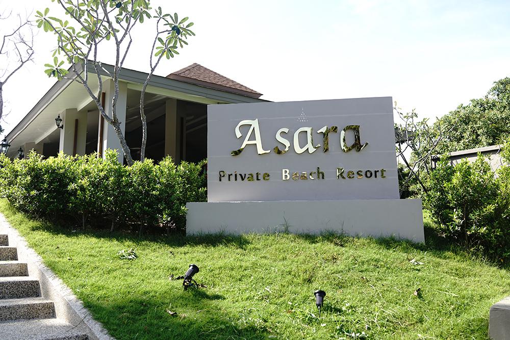 Ко Липе отель Asara Koh Lipe отзыв Винского