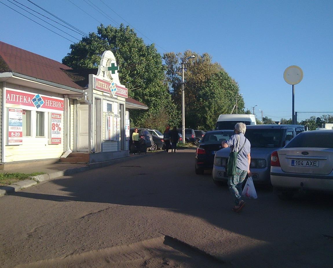 Отмена штрафов ГАИ Нарвская улица продали долг консультация юриста