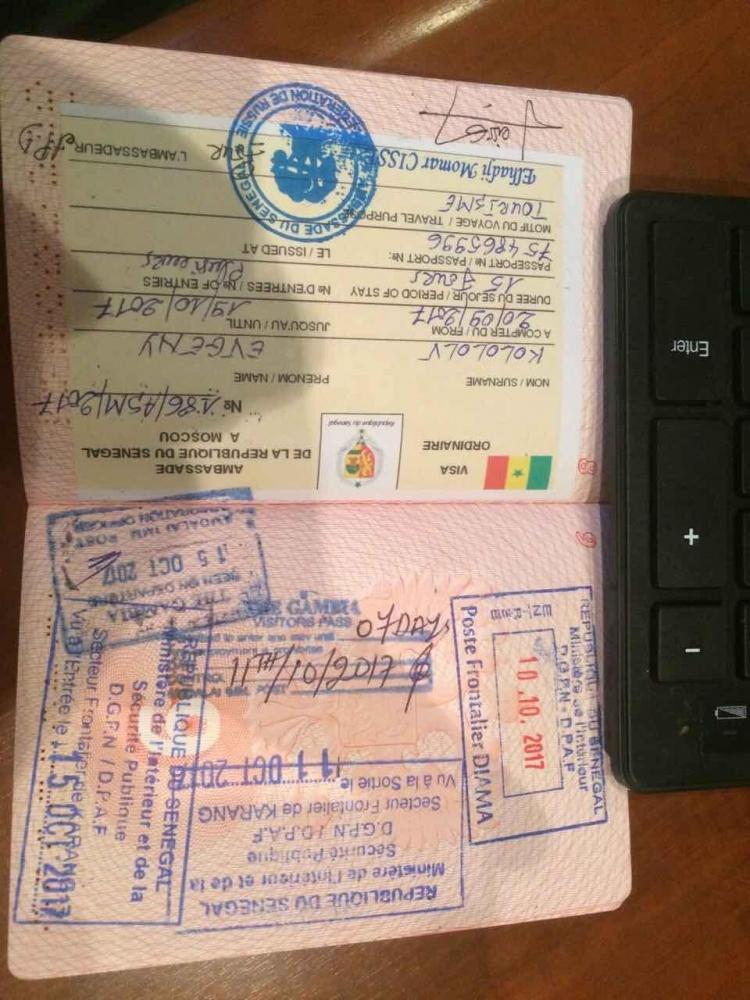 Виза Гамбии