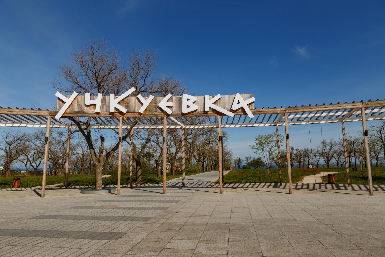 Севастополь и окрестности в мае 2021. Вынужденная поездка.