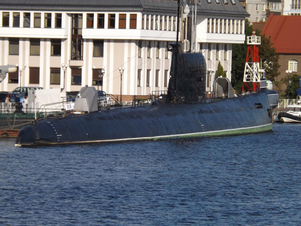 4 эскадра дизельных подводных лодок