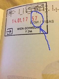 Виза мульти на 90 дней, но в штампе поставили 57