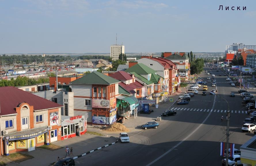 город лиски воронежской области фото бронированной