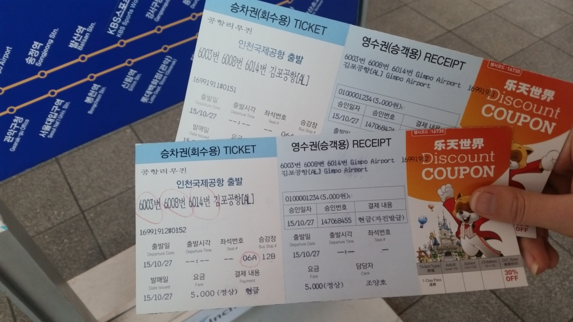На корея сколько стоит билет на самолет билеты на самолет победа официальный москва
