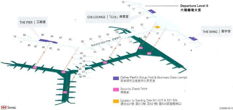 Схема аэропорта Гонконга