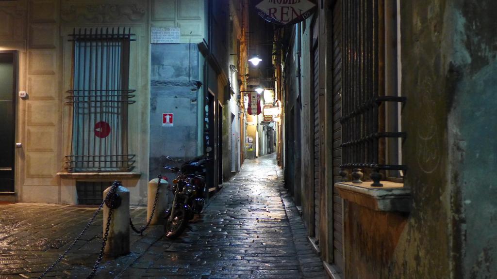 Неосвещенная улица - Государственные услуги