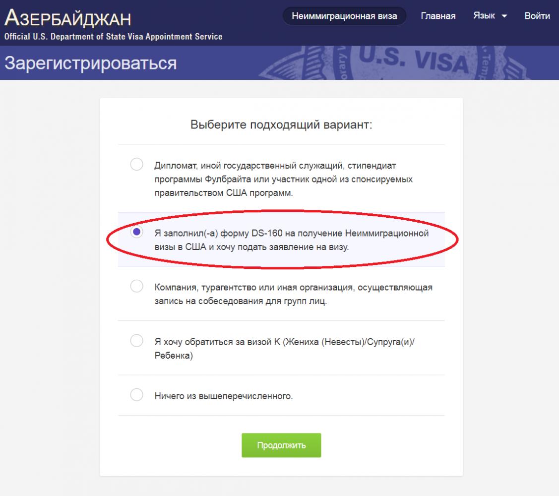 Регистрация в азербайджане для граждан казахстана временная регистрация в тольятти для иностранных граждан
