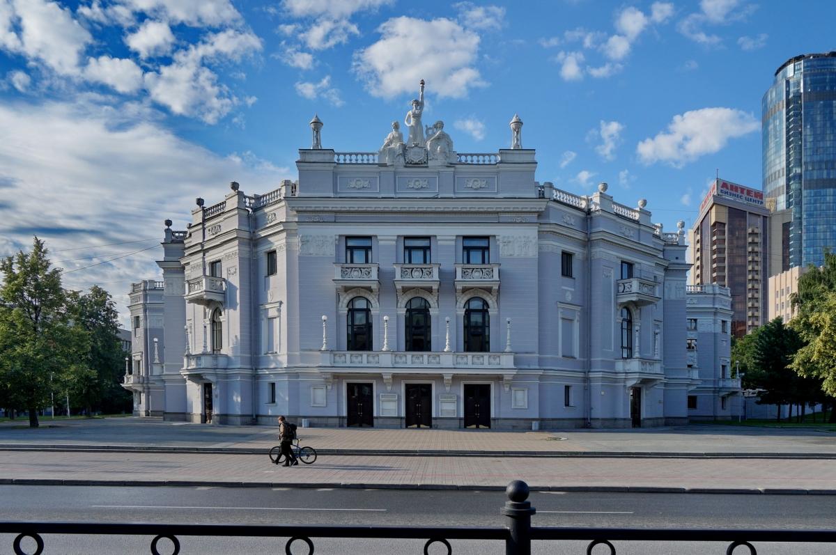 картинка оперного театра екатеринбург