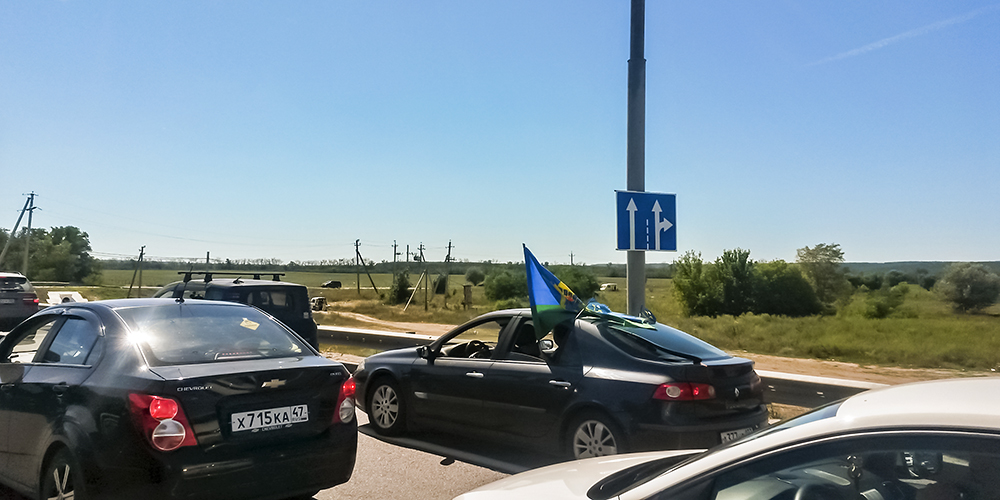 Крымлины: We Are Back! В Крым на авто, август 2015.