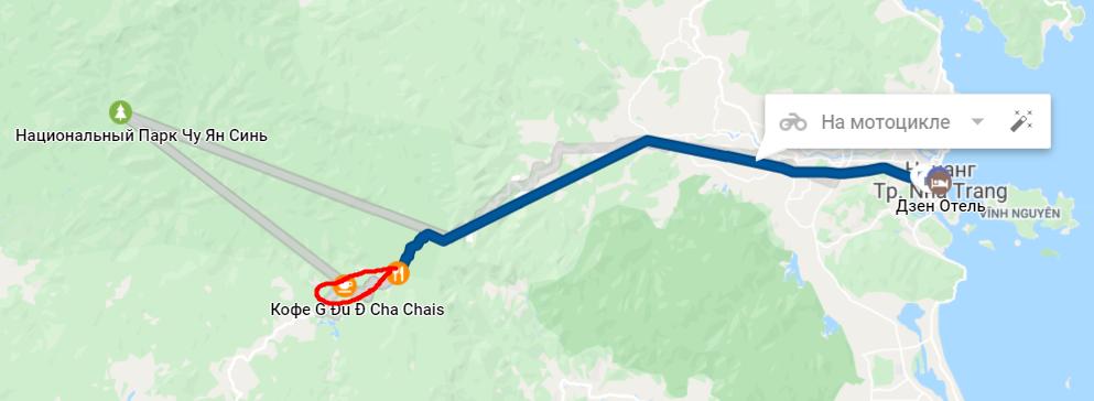 1500 км на скутере по Вьетнаму в Марте 2020