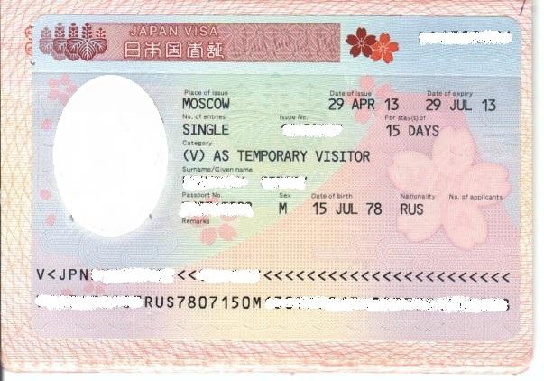 Удлинение сроков действия виз будет особо удобным для смешанных семей, в которых муж или жена японского происхождения