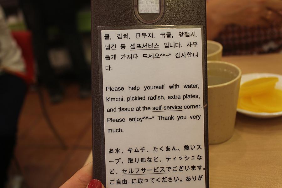 Сеул за 6 дней . Август 2013