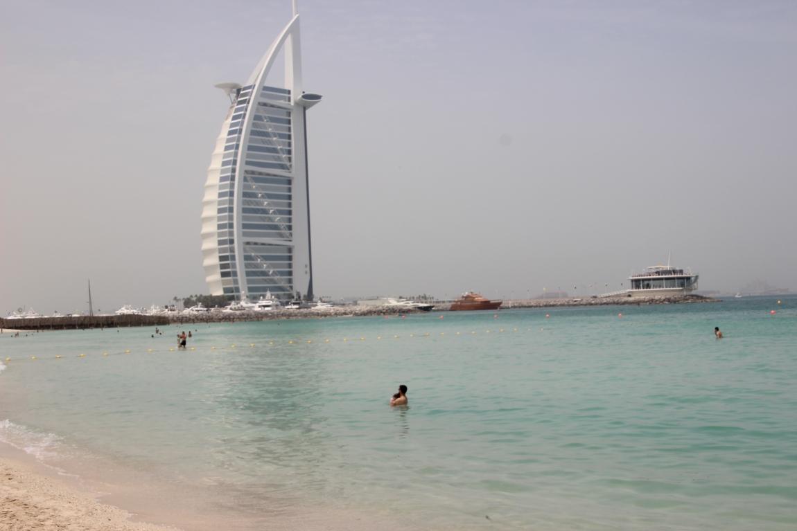 Отзывы дубай в мае Надвижимость Абу Даби Сэр Бани Яс