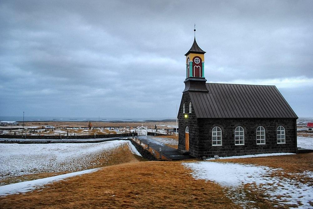 Сейчас в Исландия