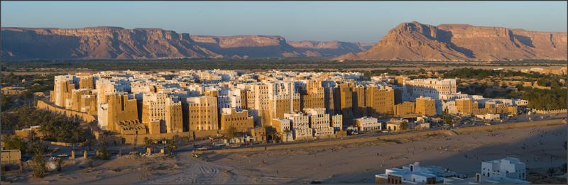 Йемен без посредников! НГ 2011 Сокотра, Хадрамаут, Харраз