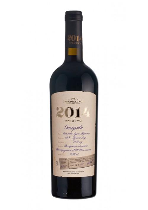 Купить Вино Запорожье Эстонии