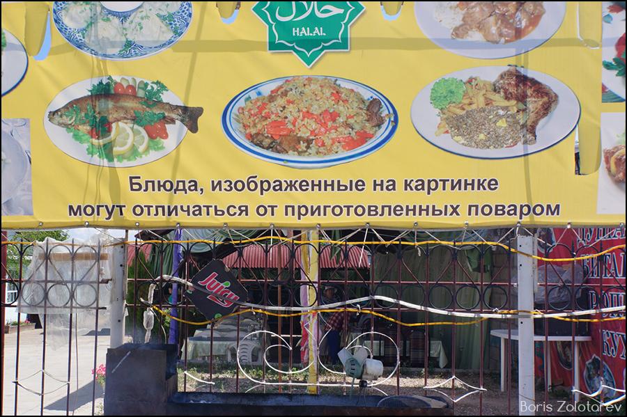 Месяц в Киргизии. Фотографии, впечатления, информация