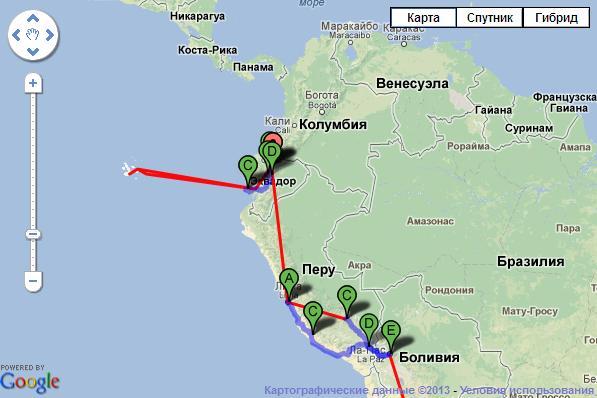 """6 дней в """"банановой республике"""" Эквадор или как попасться на контрабанде..."""