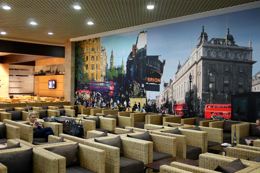 Бизнес зал British Airways в Домодедово отзыв