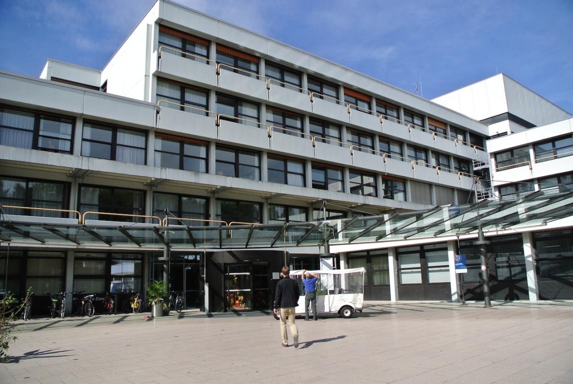 Клиники в германии для лечения суставов суставная поверхность акромиона