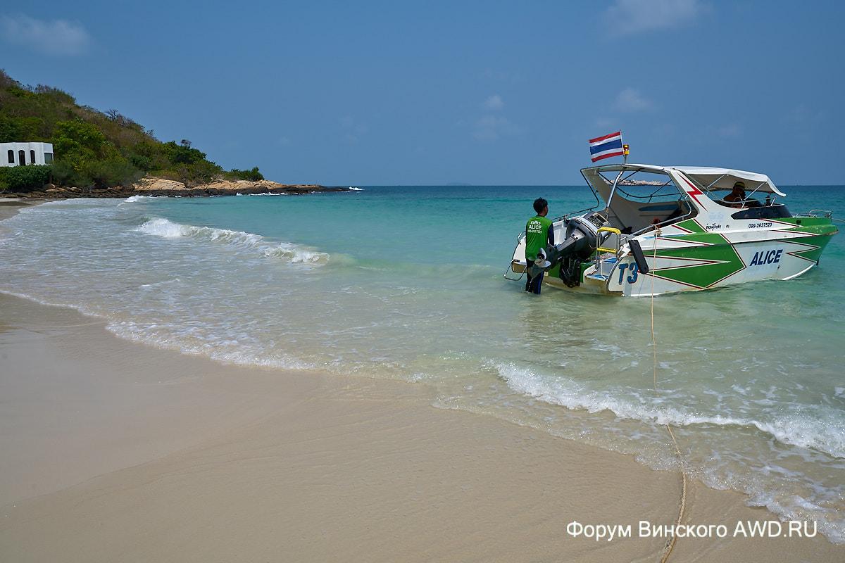 Ко Самет отзывы. Как добраться до Koh Samet, отели, фото, пляжи