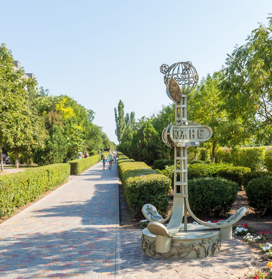 Город Южный (Одесская область)