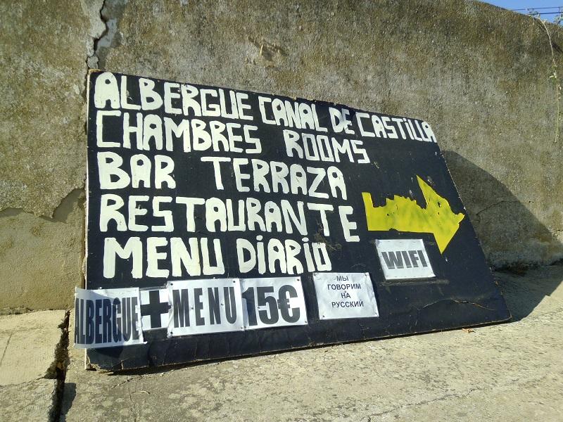 Из Самары в Сантьяго. Хроника одного Камино