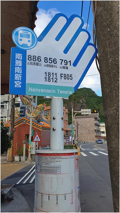 Легкий треккинг на Тайване и немного Тайбэя