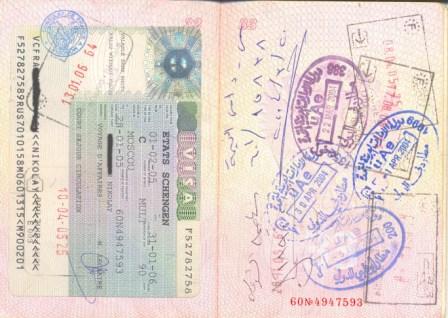 Сколько страниц в паспорте нужно для шенгенской визы?